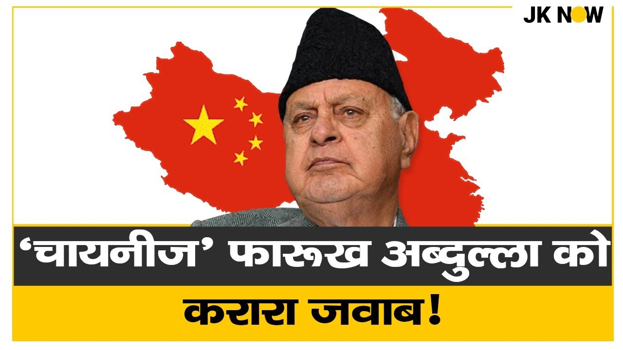 Befitting Reply To China Lover Farooq Abdulla | DK Dubey