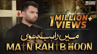 Main Rahib Hoon | Mesum Abbas | 2019 | 1441