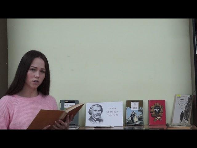 Изображение предпросмотра прочтения – МиляушаТуймакаева читает произведение «Когда меня не будет» И.С.Тургенева