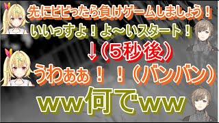 【にじさんじ切り抜き】ホラーゲームでの、叶・星川サラの面白い場面まとめ