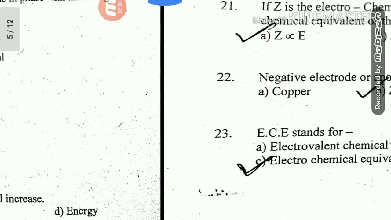 ITI ELECTRICIAN NCVT EXAM FEB  2018 PAPER 1 SEM  1 MODEL ANSWER KEY