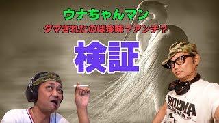 2017年9月2日枠より 訂正 字幕誤字 種→腫 BGM 制作 演奏 一休宗純.