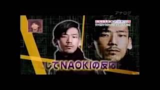 【三代目JSB】ドッキリ NAOKI半泣きになるWW.