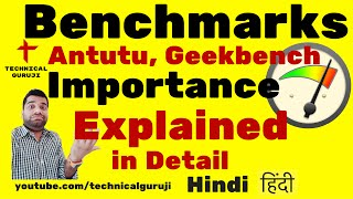hindi Phone Benchmarks & Their Importance Explained in Detail