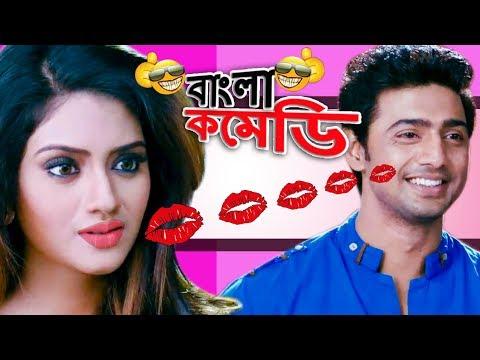 Shocking KISS in Car|Dev-Shubasree-Nusrat Jahan Funny moments|HD|KHOKA 420 Comedy|Bangla Comedy thumbnail