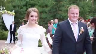Выездная свадебная церемония регистрация Сергея и Евгении Тамбов