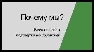 Благоустройство и озеленение в Минске(, 2016-03-09T13:34:52.000Z)
