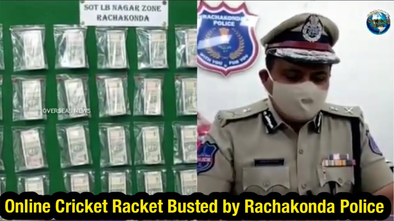 Online Cricket Satta Racket Busted, Seized Property Worth Rs 95.3 Lakhs, 1 Held in Hyderabad