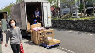 Movers and Delivery Teams of Japan