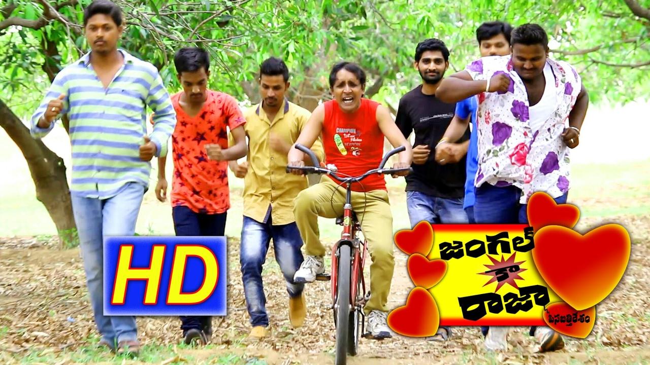 Download Jungal ka Raja Pisabithiresham by Sadanna  || R.S. Nanda || Telangana  Comedy || SADANNA COMEDY ||