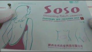 Китайский пластырь для похудения SOSO Slim Patch