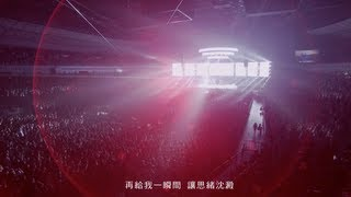 """[DVD(2DVD)] NOW ON SALE!! Flumpool Special Live 2013 """"experience"""" a..."""