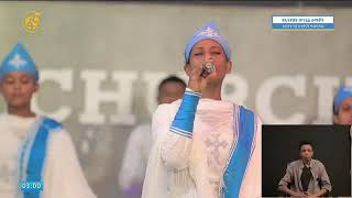 Bole amanuel hibret worship on fana tv