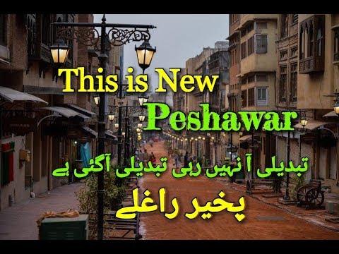 dating in peshawar pakistan