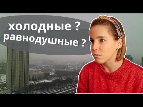 Русский характер, 3 черты