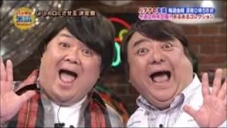 タレントの彦摩呂(51)が22日放送のテレビ朝日系「明石家さんまの...