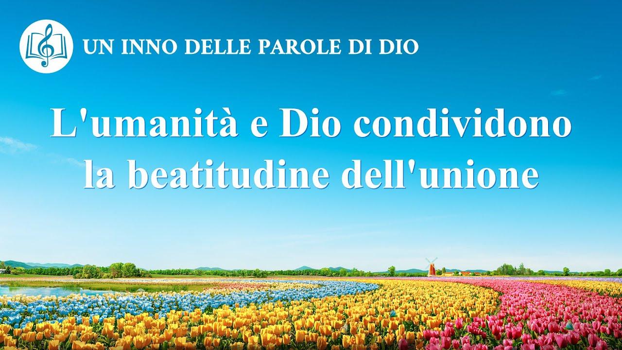 Cantico cristiano 2020 - L'umanità e Dio condividono la beatitudine dell'unione