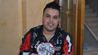Abdou Sghir Avec Mounir Ricos 2019 - Say Galbi Thadem © صاي قلبي تهدم  (Succés) تيك توك