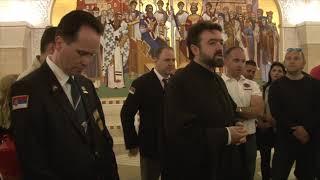 НС ИПА СРБИЈА-РЕГИЈА БЕОГРАД-МЕЂУНАРОДНИ ИПА