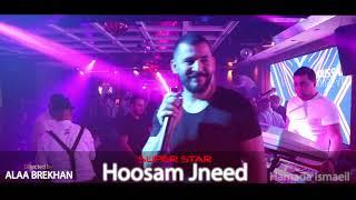 حسام جنيد زوري جديد حفلة دبي 2019 🔥🔥💣💣