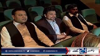 Nawaz, Ishaq responsible for economic downturn, Imran Khan