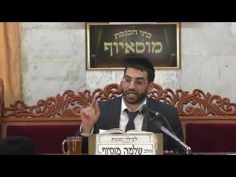 הרב אלון עטיה שליט''א  תזריע התשע''ט