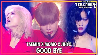 Download [2019 MBC 가요대제전:The Live] 태민 x 모모, 지효(TWICE) - GOOD BYE
