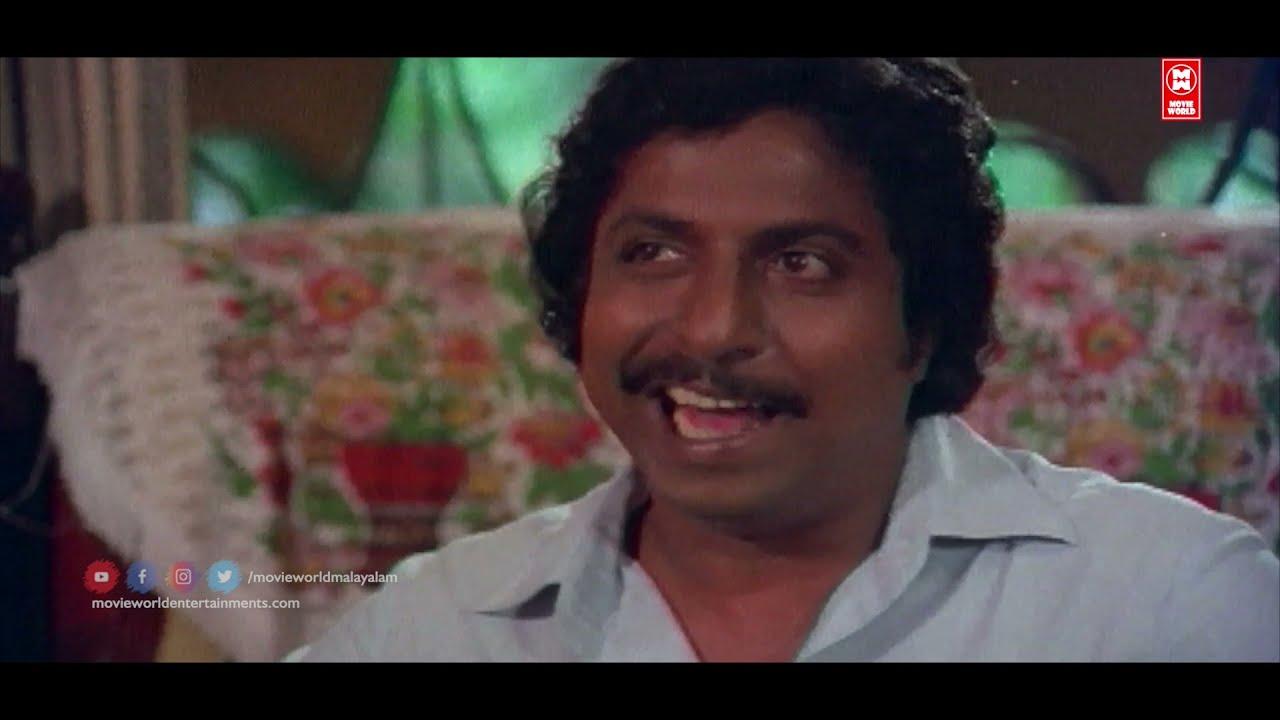 അമ്മാവാ അമ്മാവൻ ഒരു കാട്ടുകോഴി തന്നെ   Nedumudi Venu Comedy Scenes   Malayalam Comedy Scenes