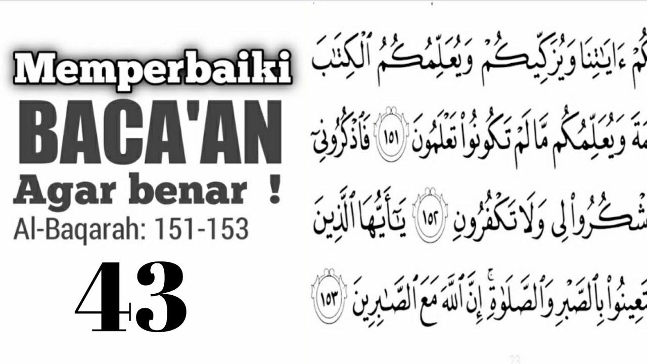Bagian: 43/ Bagaimana cara baca Al-Qur'an yang benar ?