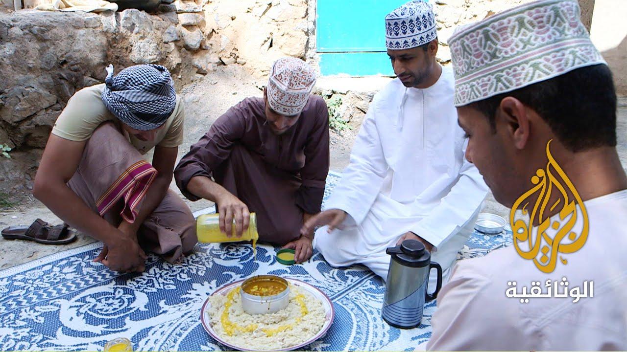حكاية طبق - العرسية / سلطنة عمان