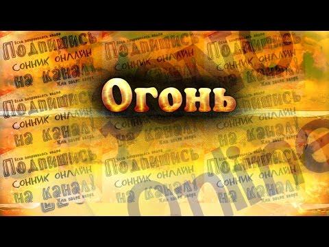 Приложение вулкан Ольятти download Казино вулкан на телефон Етровск скачать