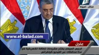 بالفيديو..السيسي يفتتح محطة كهرباء «شمال الجيزة المركبة»