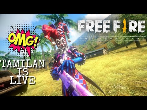 Free Fire Live In Tamil 🔴@ OMG TAMILAN GAMING