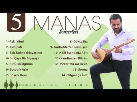 Manas - Bir Ülkü Uğruna ( Official Lyric Video )