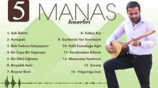 Manas - Bir Ülkü Uğruna ( Lyric Video )