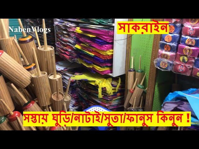 Shakrain Festival 2018 Buy Kite/Spool/Manja/Yarn/Fanush Cheap Price From Old Dhaka
