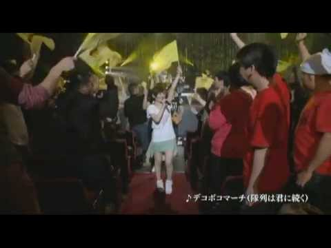 """「坂本真綾 COUNTDOWN LIVE 2012→2013 〜TOUR""""ミツバチ""""FINAL〜」ダイジェスト"""