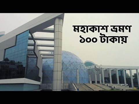Bangabandhu Sheikh Mujibur Rahman Novo Theatre - Bijoy Shoroni Dhaka - Bangla new video