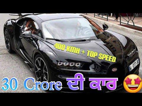 Bugatti Chiron | Dubai Trip 2021 | 1st Day in Dubai | Downtown | Dubai Super cars | Burj Khalifa