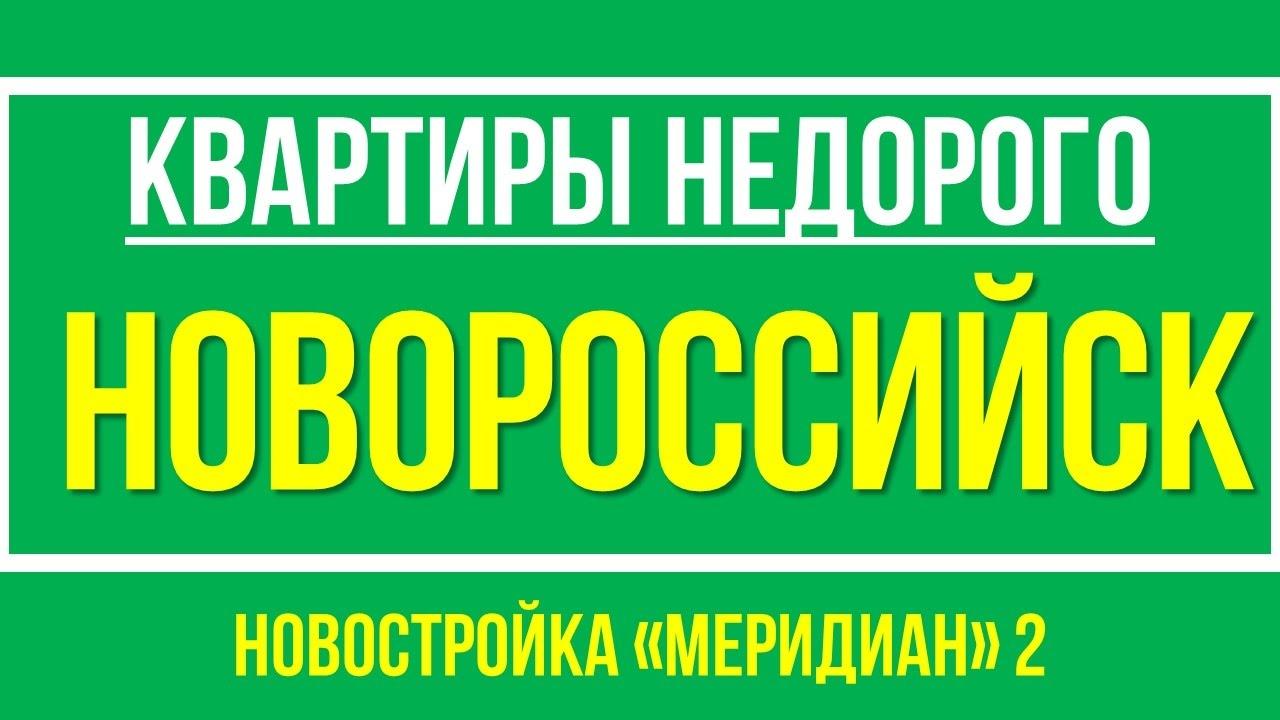 Цены на рынке в Новороссийске Россия - YouTube