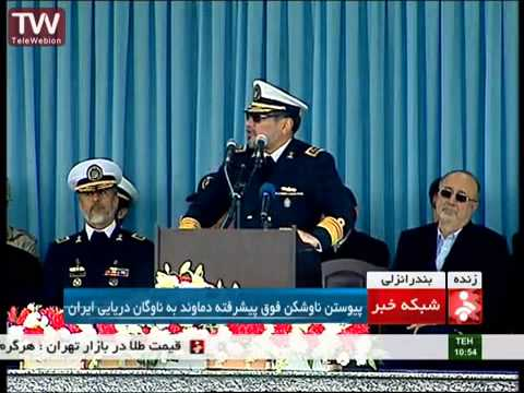 "Iran ""Damavand"" destroyer Joins caspian sea naval fleet in ceremony  ناوشکن دماوند"