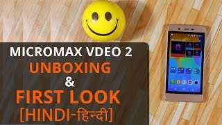 Micromax vdeo 2 First Look Hands on Price Hindi