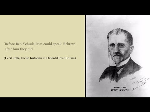 Reviving Hebrew: The Modern Language of the Ancients