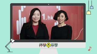 Publication Date: 2020-03-27 | Video Title: 《Good Morning Class》香港浸會大學附屬王錦