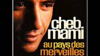 Cheb Mami - azwaw Feat (Idir) 2014