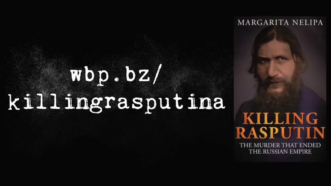 Rasputin shop