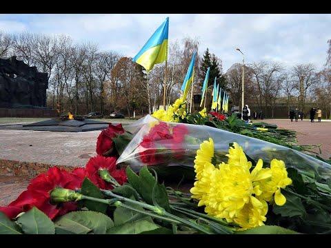 fotoinform: Як у Кропивницькому містяни відзначили День визволення міста