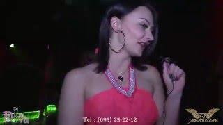 DIVA NIGHT CLUB --  THE BEST STRIP CLUB in ARMENIA N1