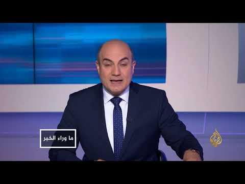 ما وراء الخبر-قرار جيبوتي إلغاء عقد موانئ دبي العالمية  - نشر قبل 4 ساعة