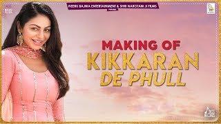 Kikkaran De Phull Munda Hi Chahida Making Mannat Noor New Punjabi Songs 2019
